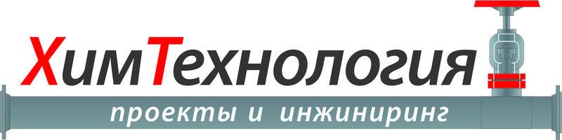"""ООО """"Химтехнология"""""""